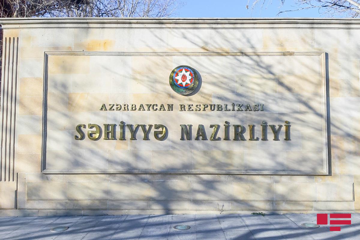 Минздрав: Требование, связанное с двумя дозами, относится ко всем вакцинам, используемым в Азербайджане