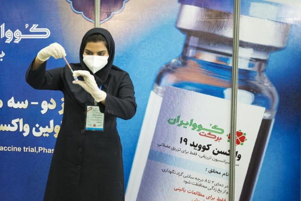 В Иране разрешили использование местной вакцины «Covİran Bаrаkаt» против COVID-19