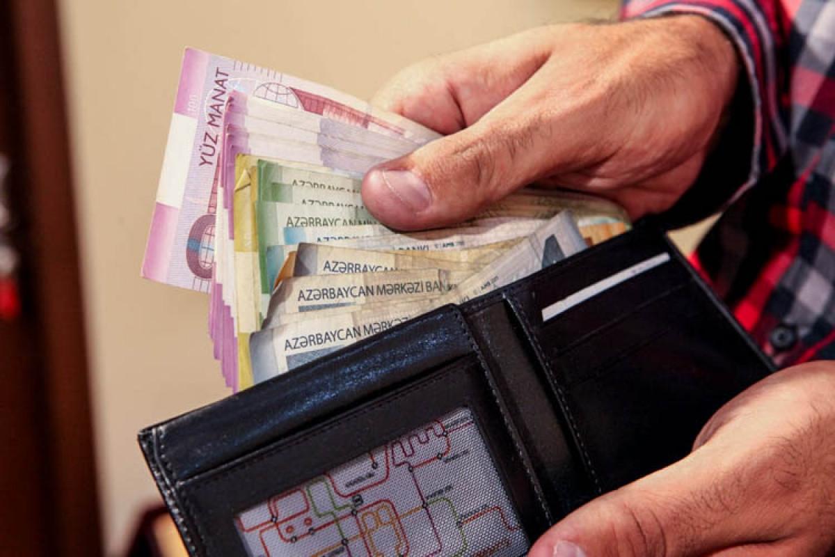 Обнародованы номинальные доходы населения Азербайджана