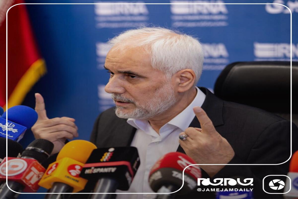 İranda prezident olmaq istəyən şəxslərdən biri namizədliyini geri götürüb