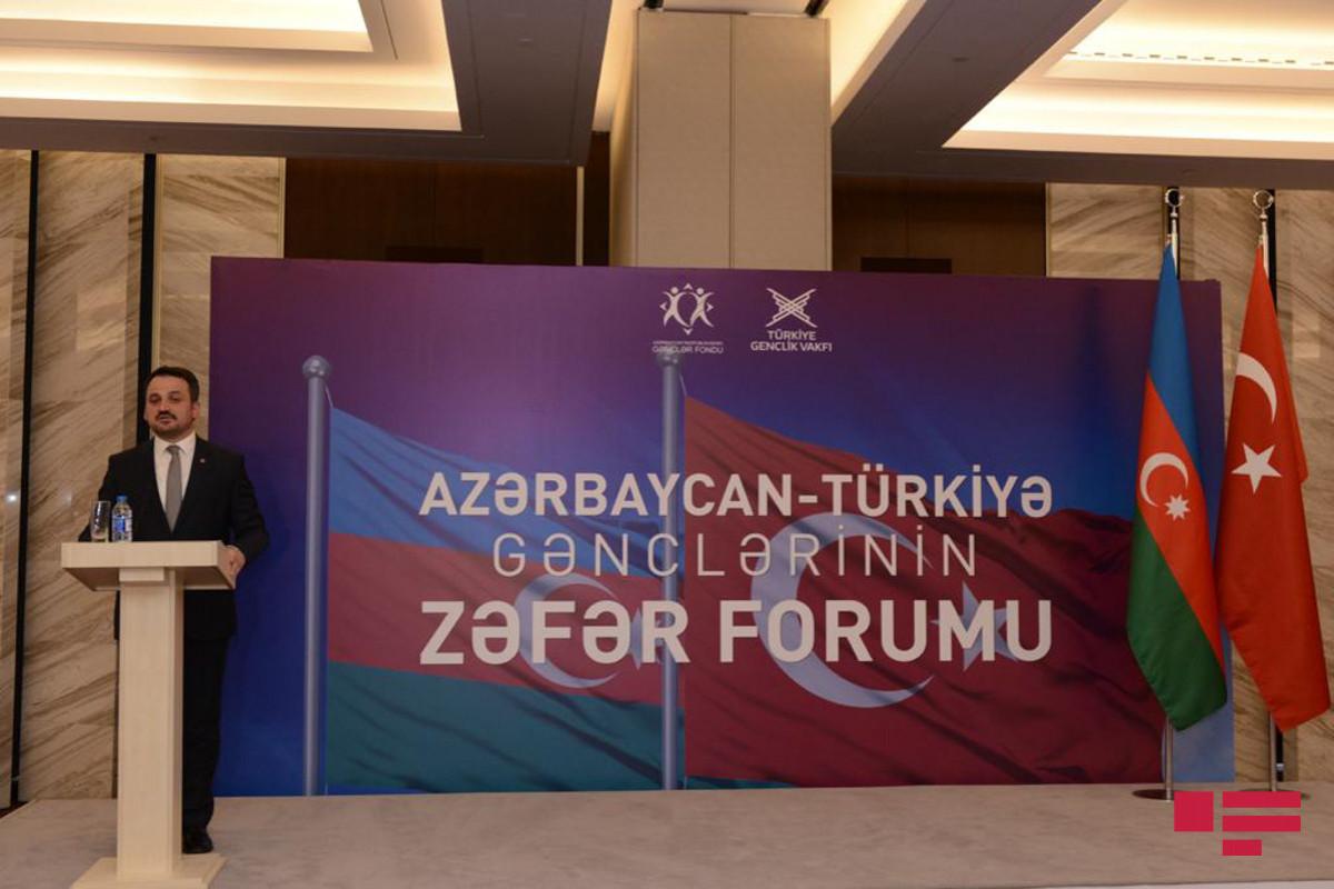 """Azərbaycan və Türkiyə gənclərinin """"Zəfər Forumu"""" keçirilib - <span class=""""red_color"""">FOTO</span>"""