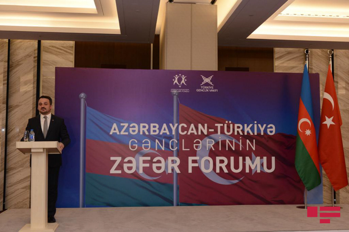 """""""Victory Form"""" of the Azerbaijani and Turkish youth held"""