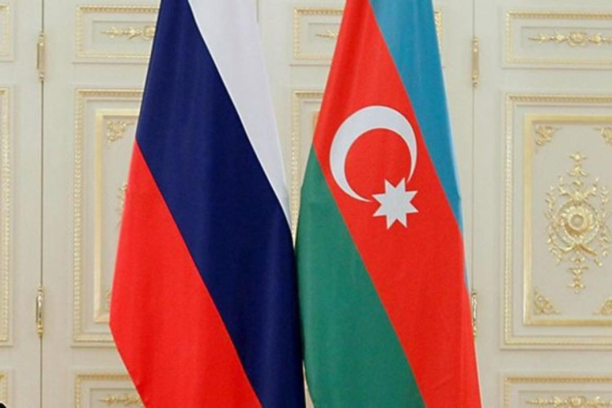 Azerbaijan, Russia hold bilateral consultations on Caspian Sea issues