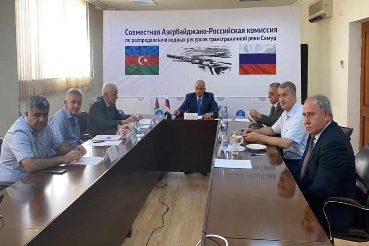 Azərbaycan və Rusiya Samur çayının su ehtiyatlarının bölgüsü və monitorinqini müzakirə edib