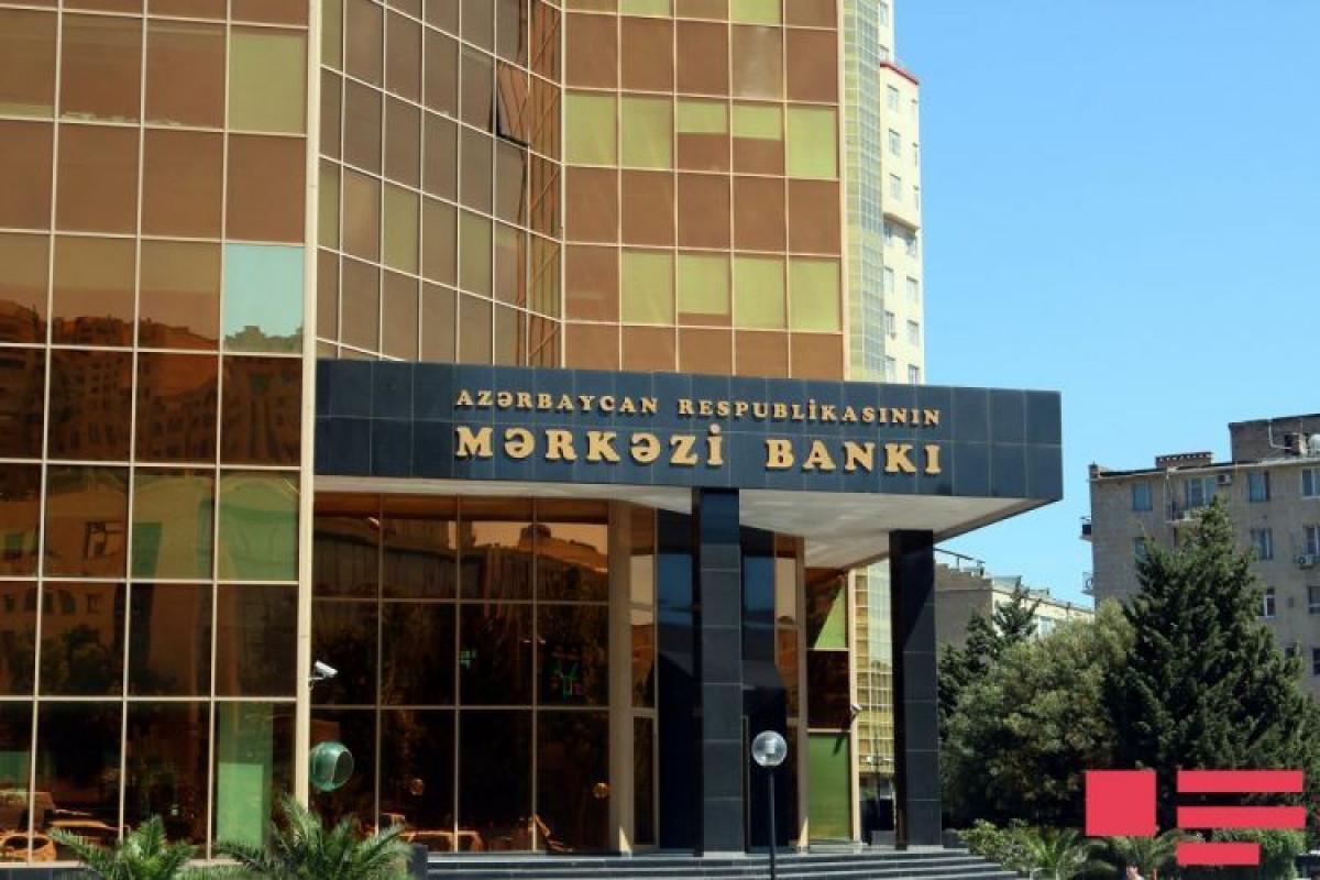 BVF: AMB maliyyə nəzarətini beynəlxalq təşkilatlarla əməkdaşlıq çərçivəsində davam etməlidir