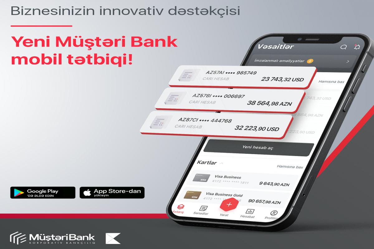 Kapital Bank запустил новое приложение мобильного банкинга