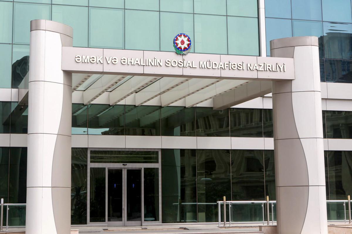 19 сотрудников медико-социальных экспертных комиссий освобождены от должности, 11 наказаны