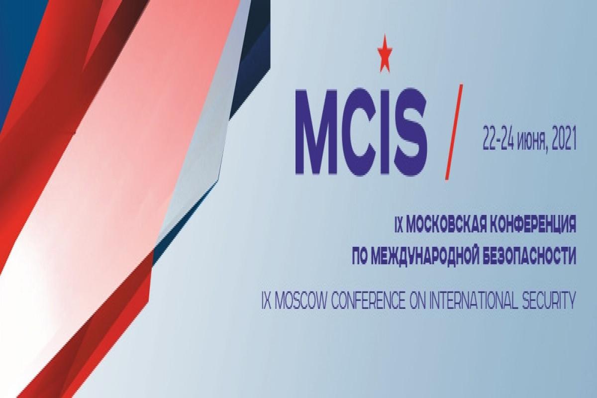 Делегация Министерства обороны Азербайджана отправилась в Москву