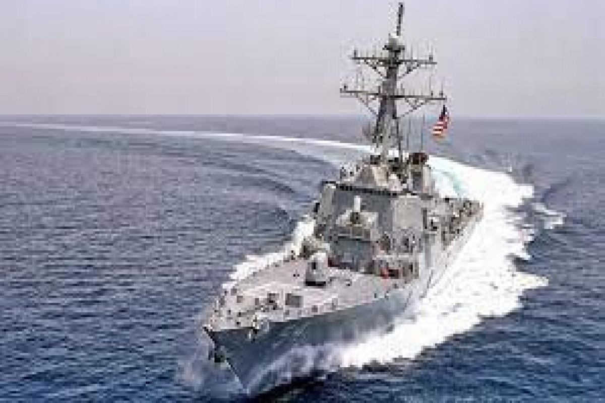 В Тайбэе сообщили, что американский эсминец проследовал через Тайваньский пролив