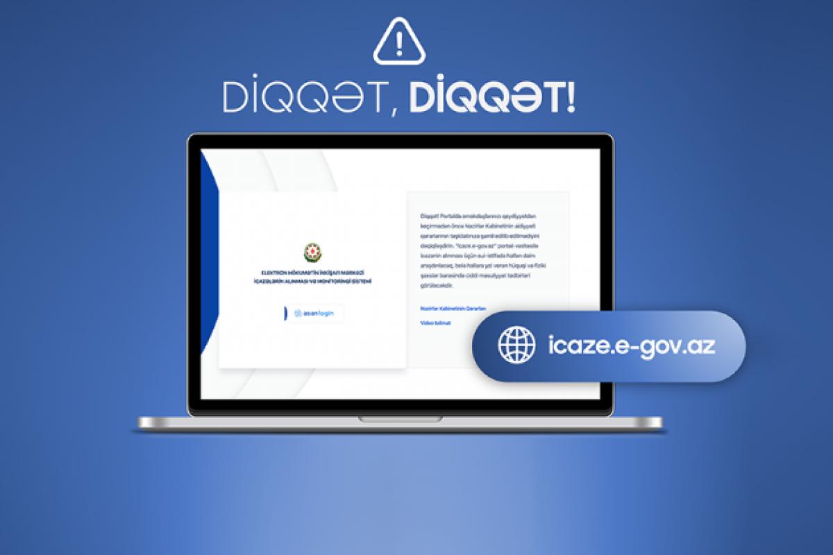 """Toy və şənliklərin məlumatları """"icaze.e-gov.az"""" portalına daxil edilmiş obyektlərdə keçirilməsinə icazə veriləcək"""