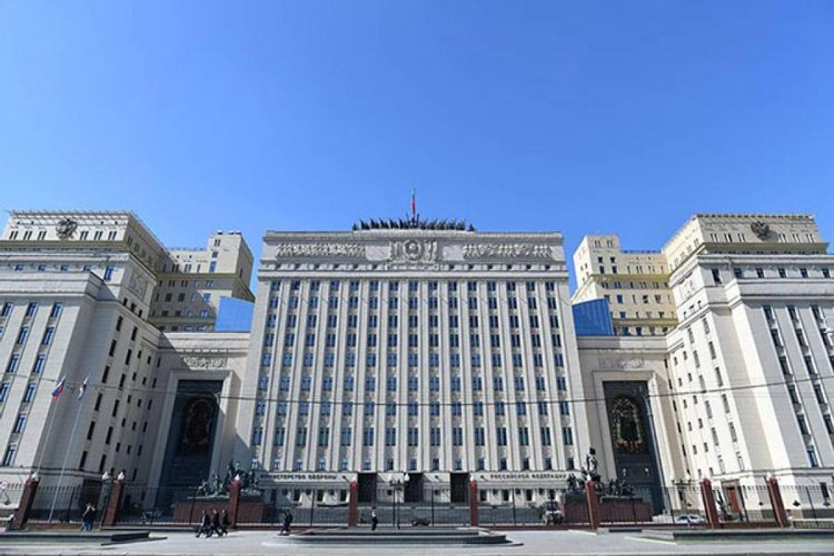 Минобороны РФ: Опасные действия британского корабля в Чёрном море - грубое нарушение конвенции ООН
