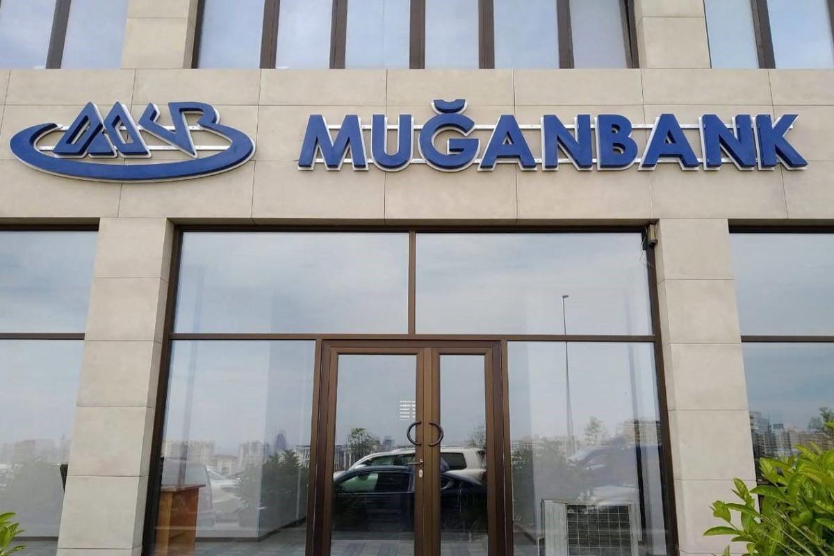 """""""S&P"""": """"Muğanbank""""ın kapitallaşması və aktivlərin keyfiyyəti zəifdir"""