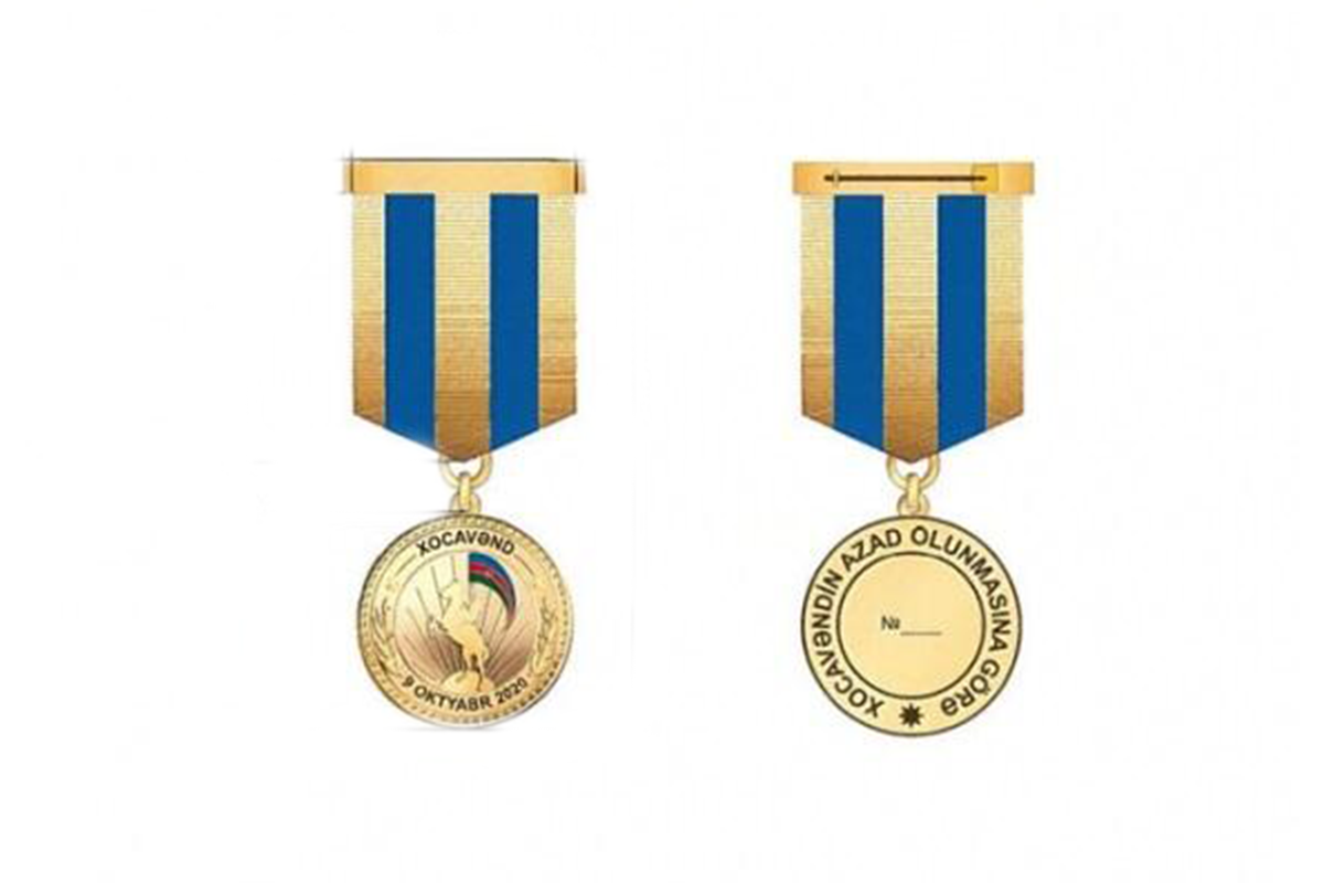 """Servicemen of Armed Forces awarded the medal """"For the release of Khojavend"""""""