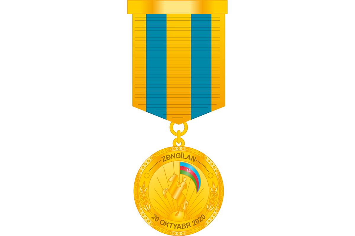 Военнослужащие ВС Азербайджана награждены медалью «За освобождение Зангилана»