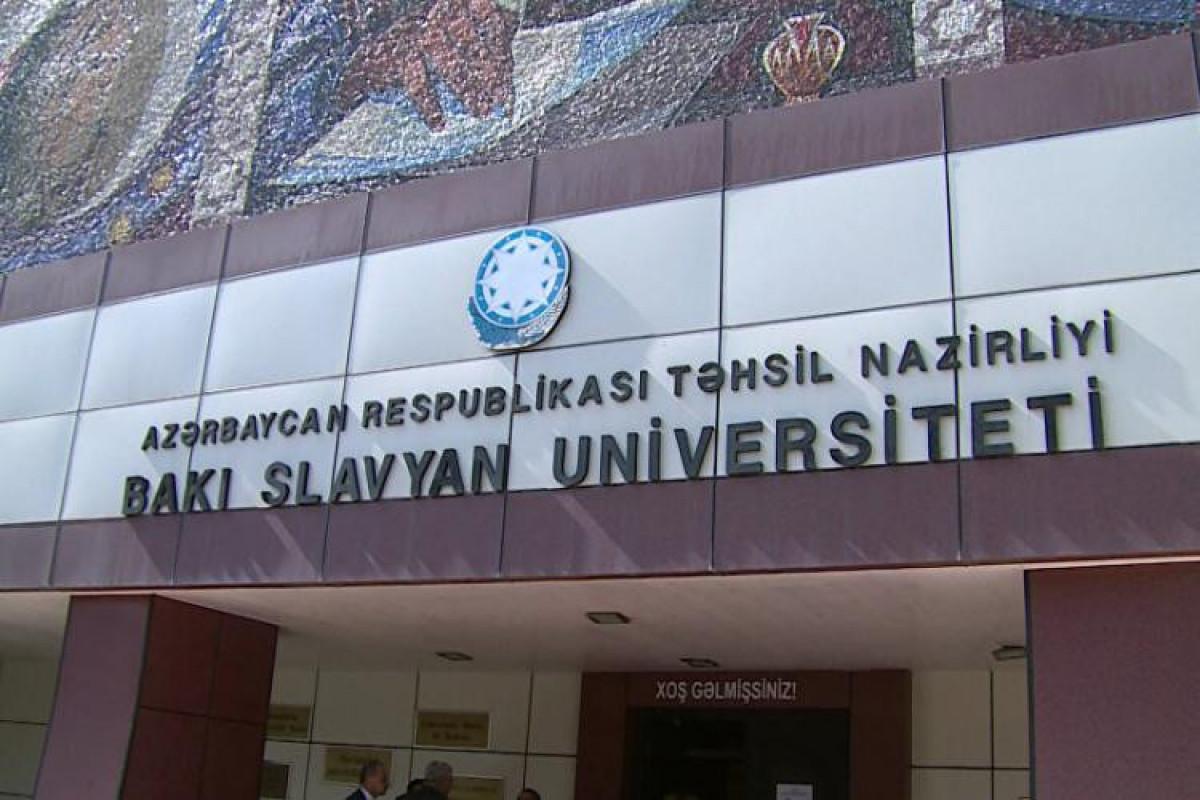 Назначен исполняющий обязанности ректора Славянского университета