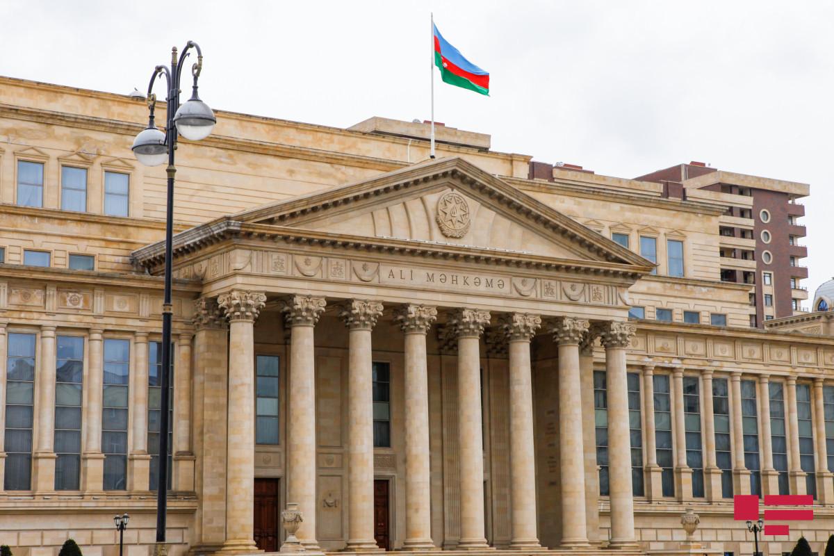 Верховный суд сможет вынести специальное решение в отношении судей, допустивших грубые нарушения