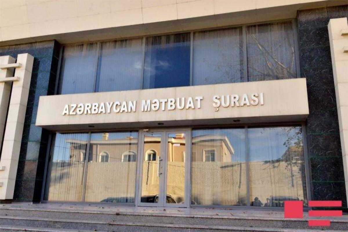 Mətbuat Şurası beynəlxalq təşkilatlara və  xarici media qurumlarına müraciət edib