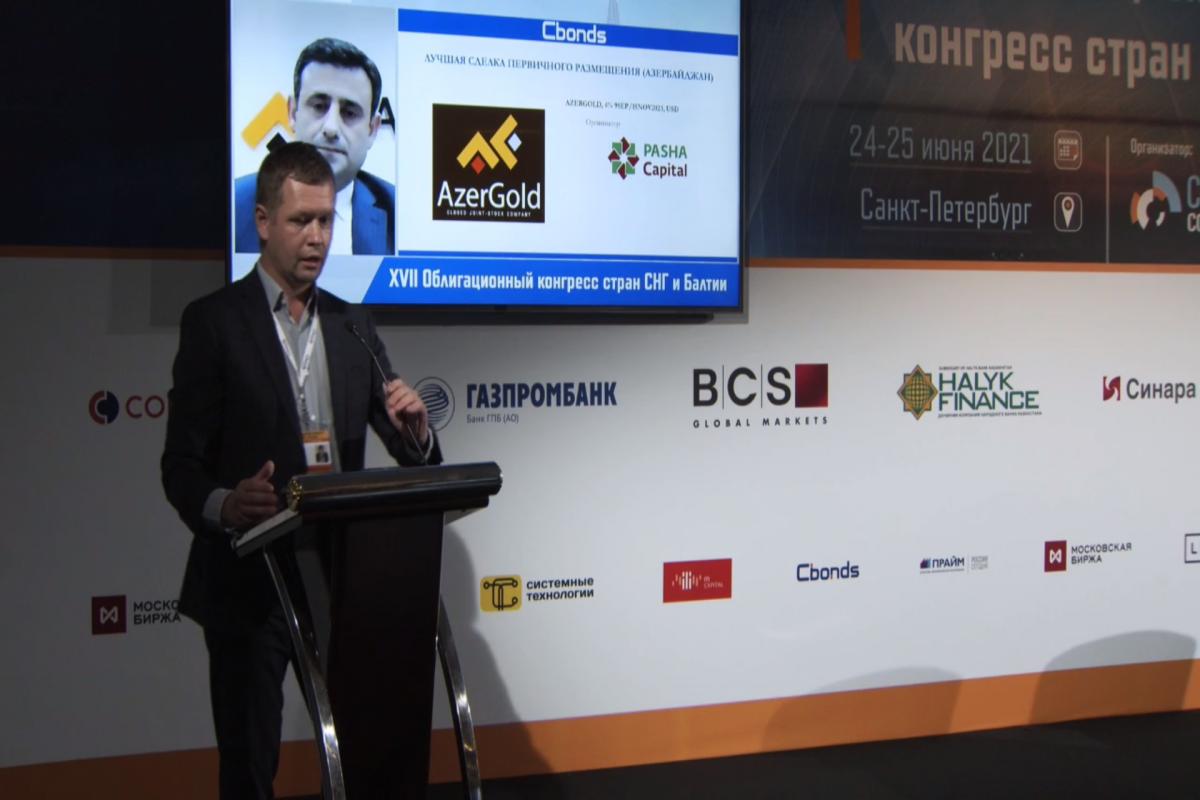ЗАО «AzerGold» удостоено престижной премии в номинации «Лучшая сделка первичного размещения облигаций в Азербайджане»-ФОТО