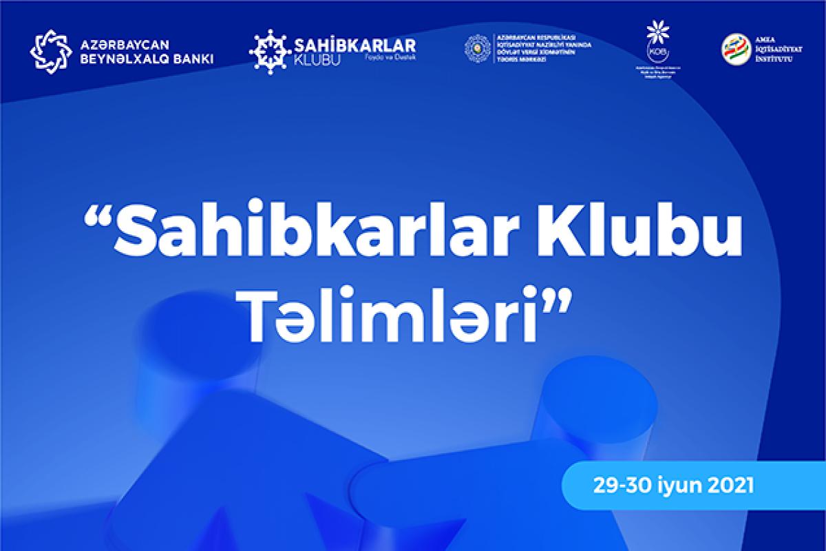 Международный Банк Азербайджана проведет тренинг для предпринимателей