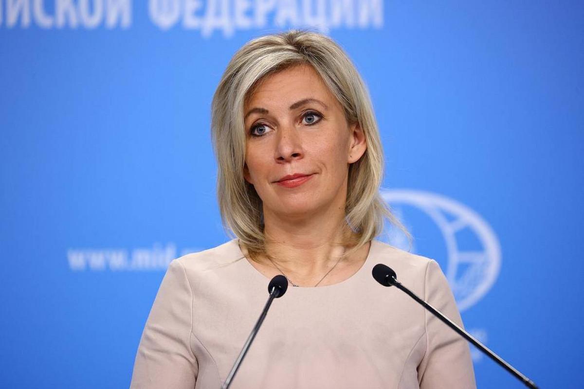 Захарова прокомментировала требование Чехии о компенсации от РФ после взрывов во Врбетице