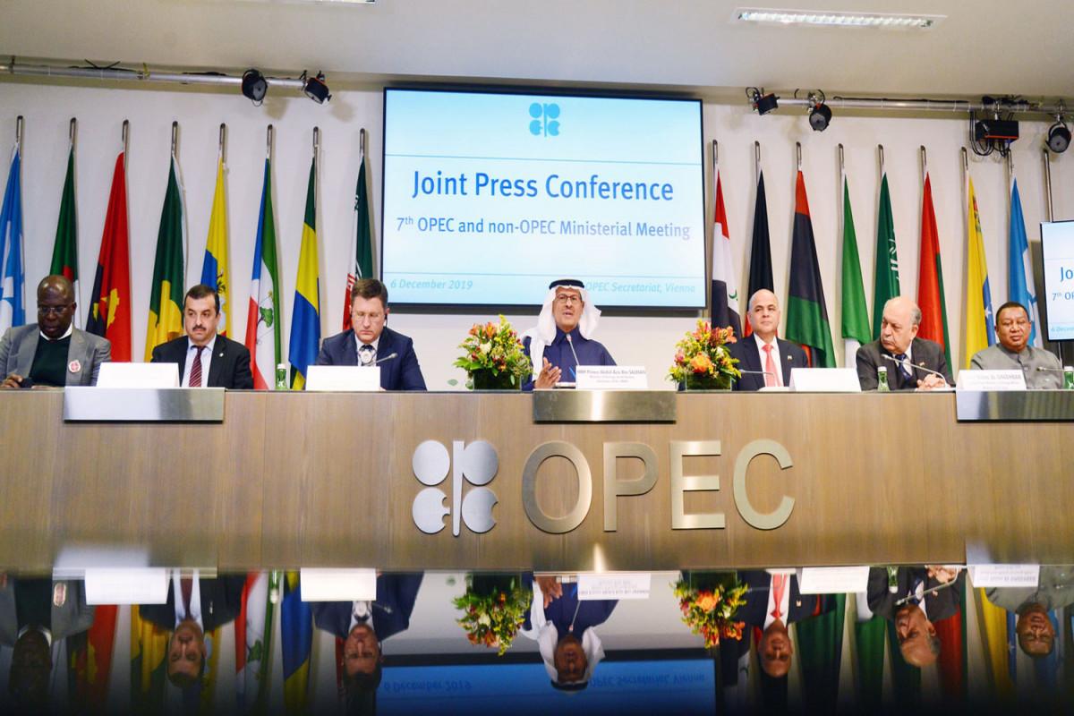 Министры ОПЕК+ перенесли заседание мониторингового комитета