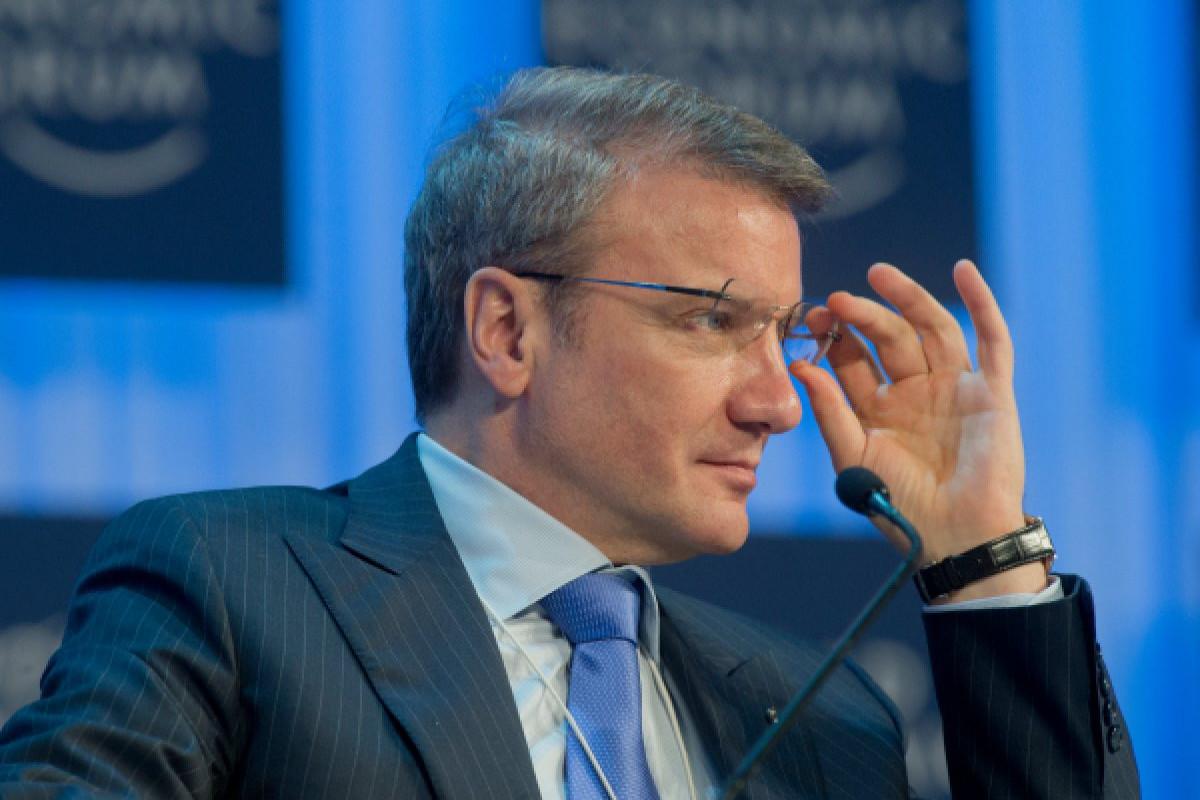 Сбербанк прогнозирует падение цены нефти марки Urals к 2050 году до $26