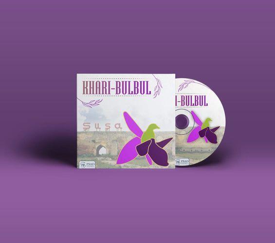 Подготовлен музыкальный альбом «Харыбюльбюль»