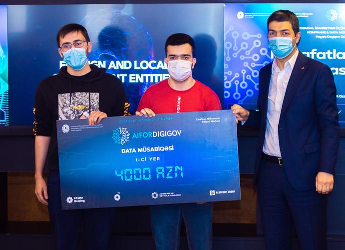 Два из первых трех мест в конкурсе цифровых решений Data заняли выпускник и студент IBA Tech Academy - <span class='red_color'>ФОТО</span>