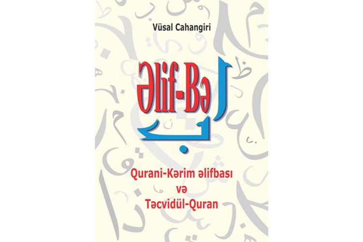 Quran oxumağı öyrənmək istəyənlər üçün yeni dərs vəsaiti hazırlanıb