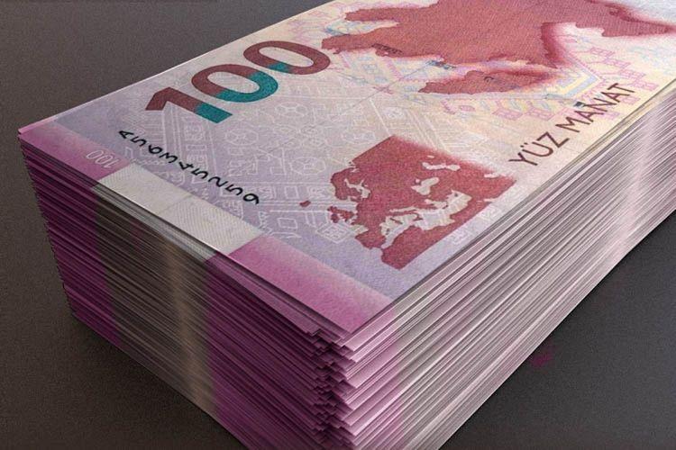 Запрос котировок до 50 тысяч манатов в Азербайджане будет осуществляться только в электронной форме