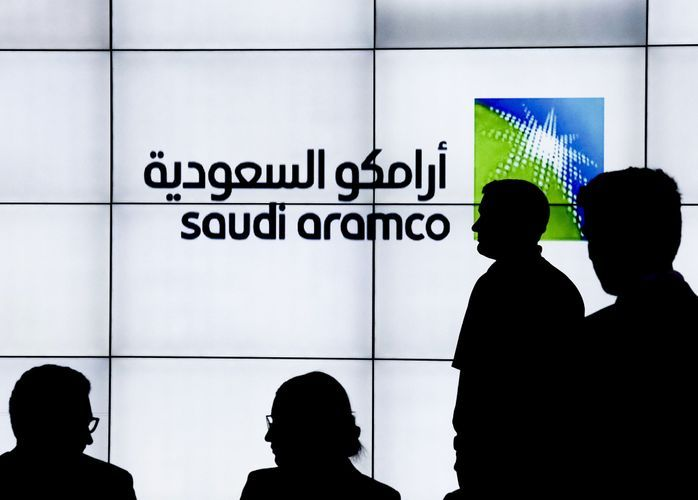 Saudi Aramco lowered oil prices for Asian buyers