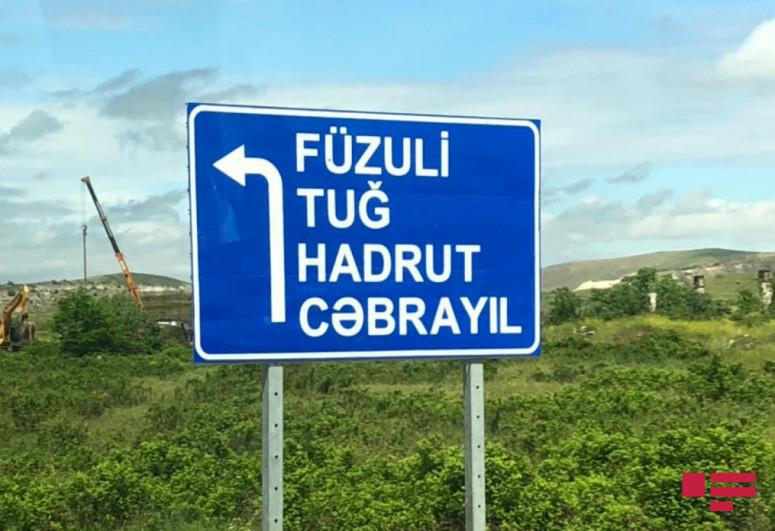Стало известно, когда будет сдана в эксплуатацию автомобильная дорога Ахмедбейли-Физули-Шуша-<span class=