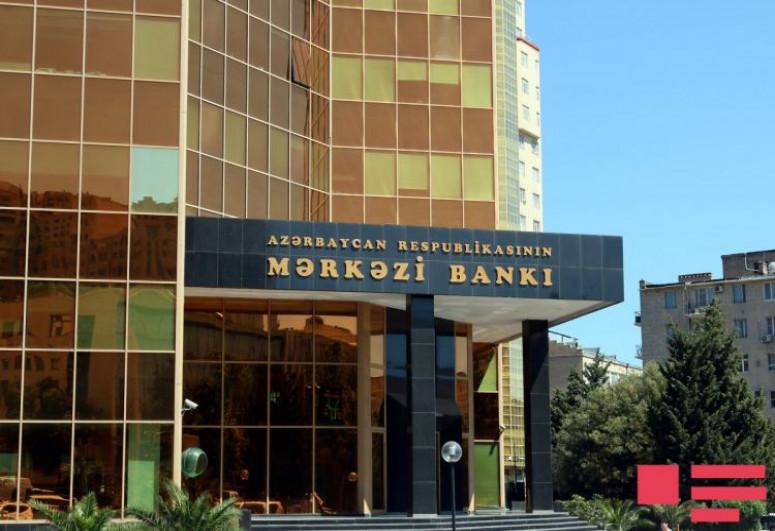 В Азербайджане будет расширена сфера цифровых платежей
