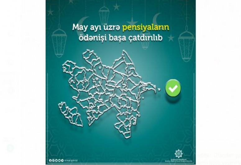 В Азербайджане досрочно завершена выплата пенсий за май в связи с праздником Рамазан
