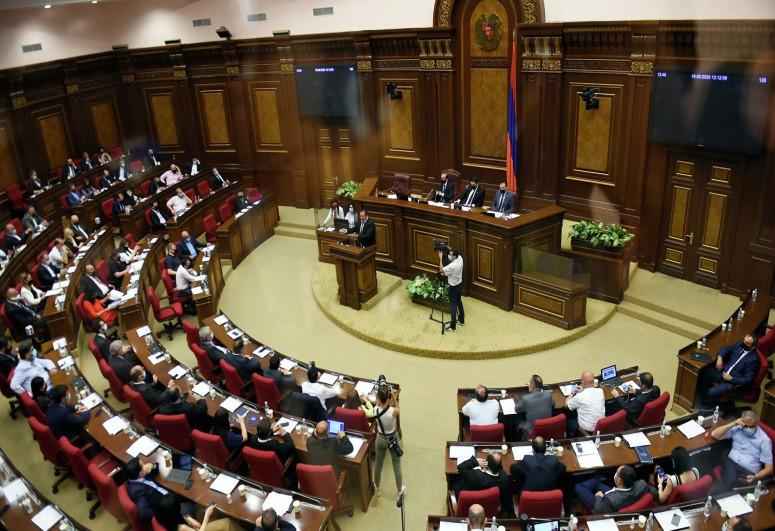 Досрочные выборы в парламент Армении пройдут 20 июня