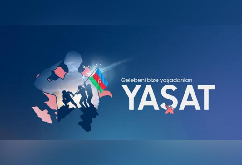 Фонд «YAŞAT» подготовил видеоролик, посвященный памяти шехидов