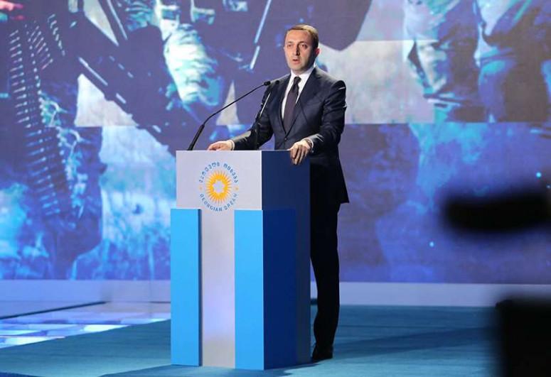 Gürcüstanın Baş naziri Ermənistana rəsmi səfərə gedib