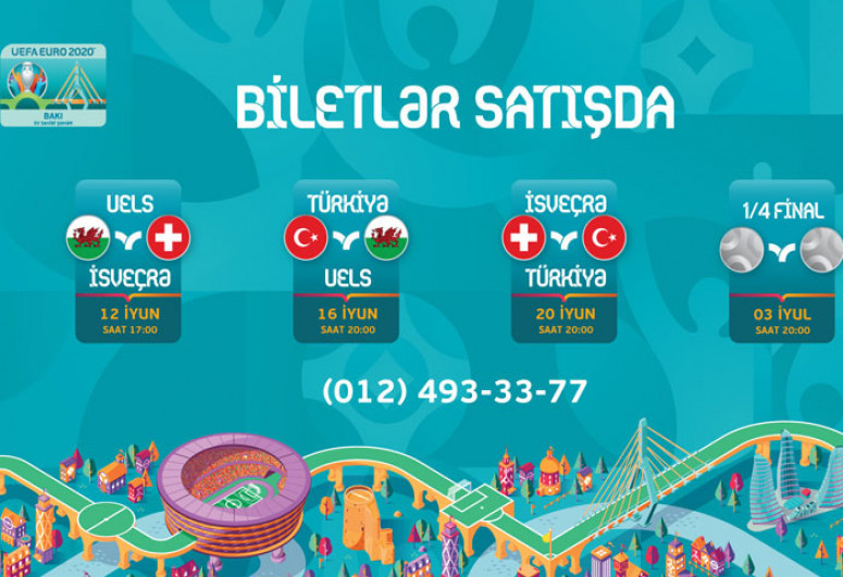 Евро-2020: билеты на игры в Баку поступают в продажу