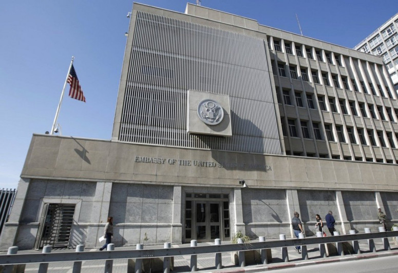 US Embassy Branch Office Tel Aviv temporarily suspends routine visa services