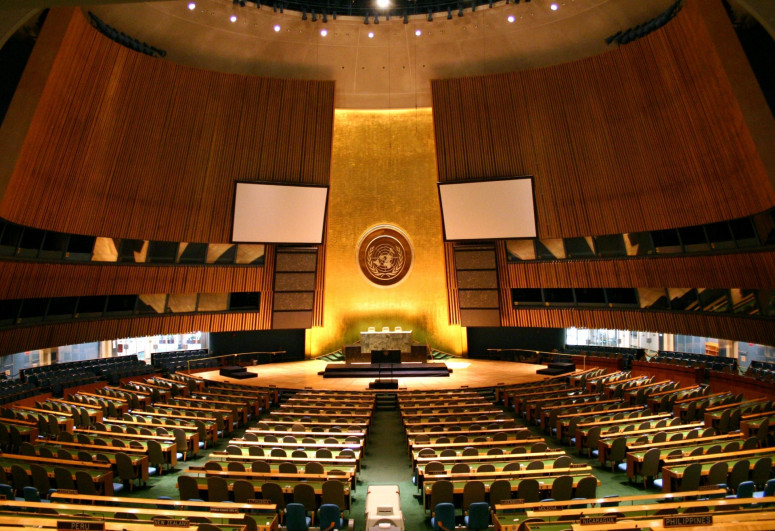 UN General Assembly meeting on Gaza may be held
