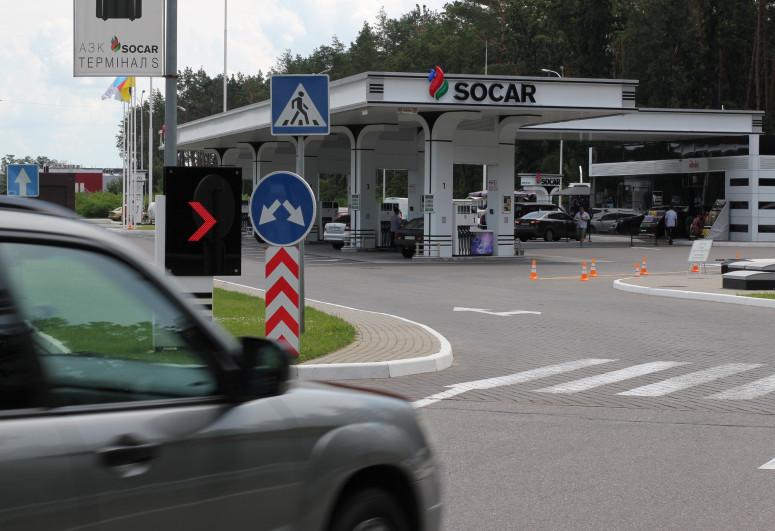SOCAR temporarily suspended sale of Premium fuel in Ukraine