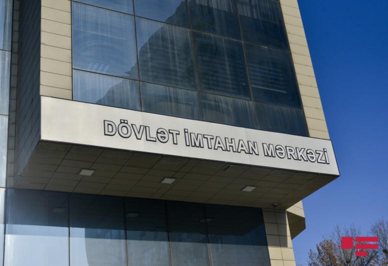 20 мая около 18 тысяч учащихся будут сдавать экзамен по азербайджанскому языку