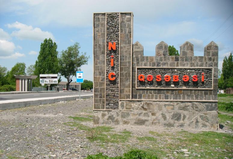 """В поселке Нидж Габалинского района будет построена новая школа-<span class=""""red_color"""">РАСПОРЯЖЕНИЕ</span>"""