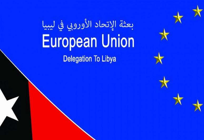 ЕС восстанавливает деятельность своего представительства в Ливии