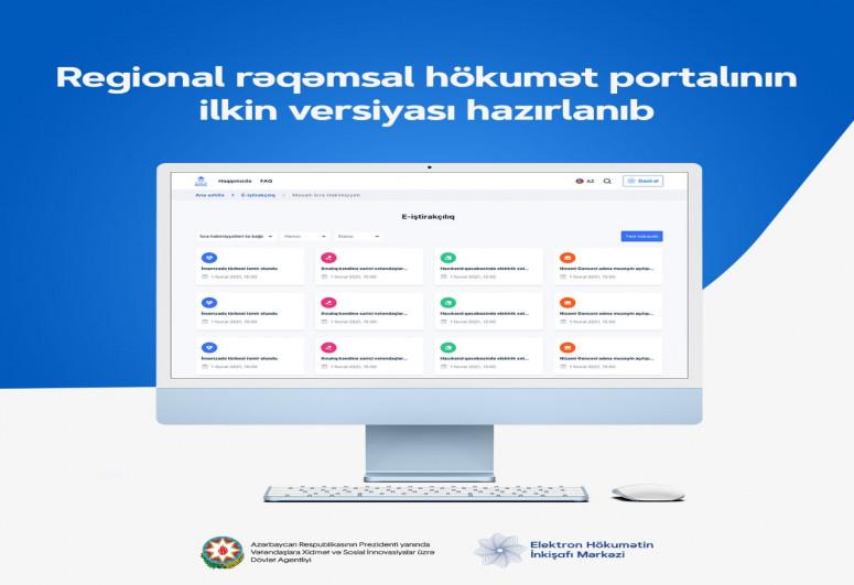 Regional rəqəmsal hökumət portalının ilkin versiyası hazırlanıb