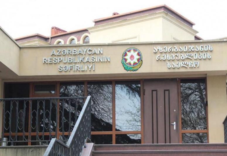 Посольство Азербайджана в Грузии распространило заявление в связи с массовой дракой в Дманиси