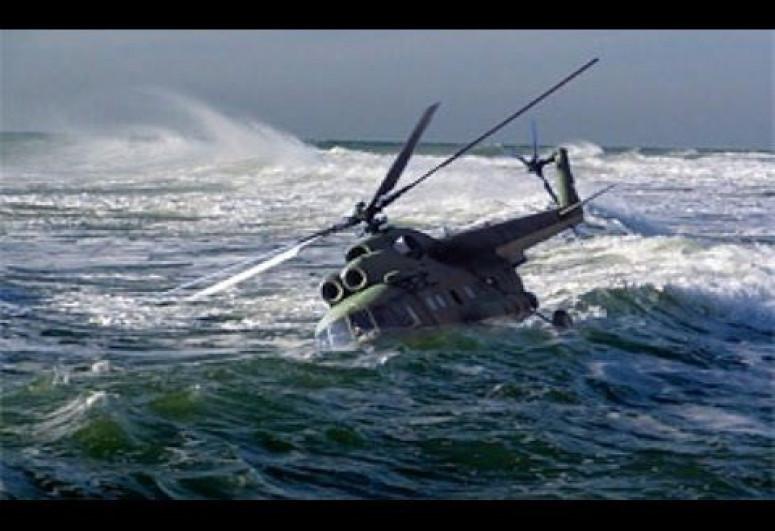 В России произошло крушение вертолета