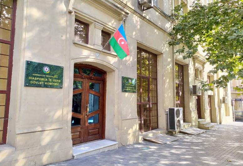 Представители Госкомитета по работе с диаспорой находятся с визитом в Грузии