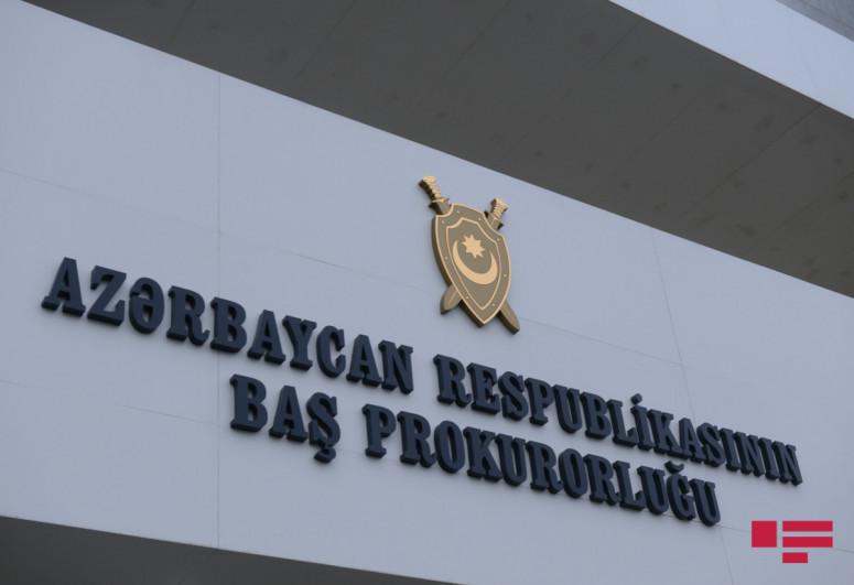 Генпрокуратура распространила информацию об операции в Бакинском главном таможенном управлении, задержаны 5 человек
