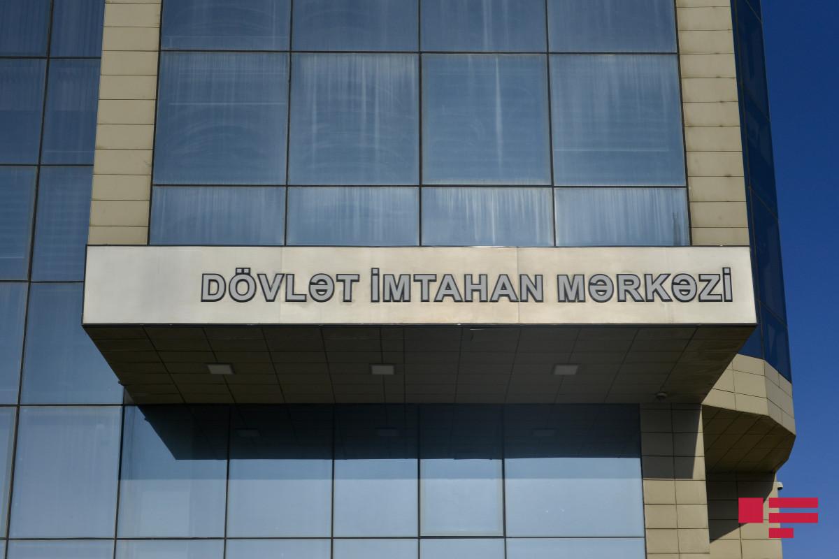 """Bu gün 18 minə yaxın şagird """"Azərbaycan dili"""" imtahanı verib - <span class=""""red_color"""">YENİLƏNİB</span>"""